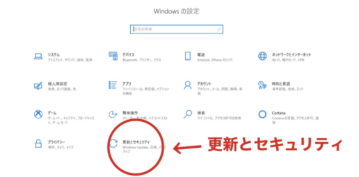 Windowsの設定